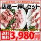 ラム肉ランキング1位獲得多数!おすすめ度☆☆☆☆☆ラム肉3種を食...
