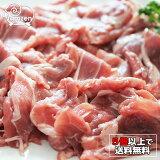 ラム肉(しゃぶしゃぶ用)300g