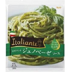 キューピー Italiante[イタリアンテ] ジェノベーゼソース×8個[ボール販売] 【パスタソース】