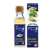 在庫あります!【送料無料】 ニップン アマニ油 100g 瓶×6本[ボール販売]亜麻仁油