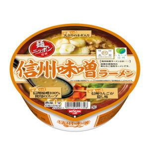 4箱まで1個口 日清 麺ニッポン 信州味噌ラーメン×12個[ケース販売]