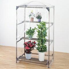 本宏製作所[HONKO] アルミ温室 サンドーム FH-1500