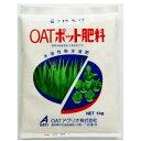 OATアグリオ OATポット肥料 1kg