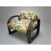 【送料無料】やすらぎ座椅子 華 AJOZ-5546 「組立式」