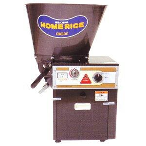 丸山製作所『HOME RICEシリーズ 精米機(HR-15J)』