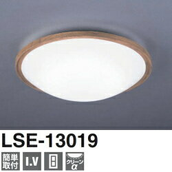 AGLED[アグレッド] MARUZEN[丸善電機] ラッキー 小形シーリングライト LSE-13019