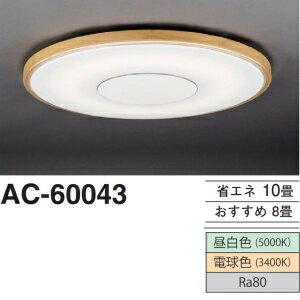 【送料無料】 AGLED[アグレッド] MARUZEN[丸善電機] ラッキー LEDシーリングライト AC-600...