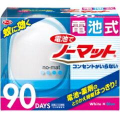 アース製薬 電池でノーマット 【90日セット】 ホワイトブルー