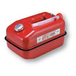 大自工業 Meltec ガソリン携行缶 20L FX-520[FX520]