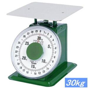 大和製衡大型上皿はかり30kgSDX-30