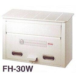 グリーンライフカラースチールポストFH30W[FH-30W]