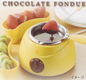 ★市販のチョコで簡単に作れる!★アサヒ チョコフォンデュ CF-1【保温・過熱切替機能あり】