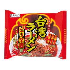 5箱まで1個口[スガキヤ] 寿がきや 台湾ラーメン ピリ辛醤袋×12袋 【ケース販売】