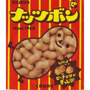 当店いちおし!☆ピーナッツクランチキャンディNuTBoN-CANDY!カンロ ナッツボン 袋100g×6個[...