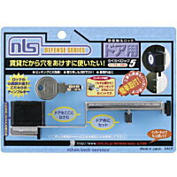日本ロックサービス らくらくロック5 DS-RA-2U [穴開け不要]