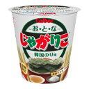 【期間限定】 カルビー  お・と・な じゃがりこ 韓国のり味 52g ×12個[ケース販売]