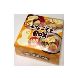 【季節・数量限定】 チロルチョコビッグチロル きなこもちBOX 18個入×5個[ボール販売]
