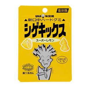 UHA味覚糖 復刻版シゲキックス<スーパーレモン>×10個[ボール販売]