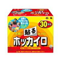【30個入り!】白元 使い捨てカイロ 貼るホッカイロ 徳用!30個入り 箱