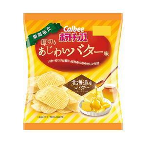 4箱まで1個口 【期間限定】カルビー ポテトチップス厚切り あじわいバター味 65g×12個[ケー...