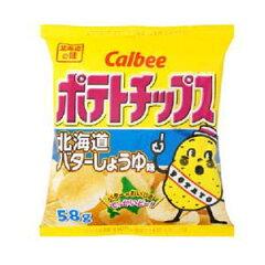 カルビー ポテトチップス 北海道バターしょうゆ味 58g×12個