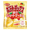 4箱まで1個口 コイケヤ[湖池屋] ポテトチップス 苺のショートケーキ味 60g×12個[ケー…