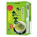 伊藤園茶葉お〜いお茶緑茶 ティーバック20袋入×20個[ケース販売]