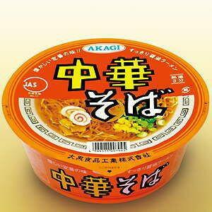 5箱まで1個口 大黒食品AKAGI/アカギ中華そばカップ×12個【ケース販売】