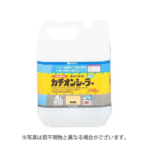 カンペハピオ水性カチオンシーラー 4L [乳白色]