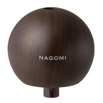 スリーアップ パーソナル加湿器 NAGOMI 木目調 ダークウッド PB-T1827DW