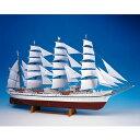 ウッディジョー 木製帆船模型 1/160 日本丸[帆付き・帆走]