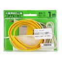 日本電熱 水道凍結防止帯 IFTヒーター 1m 金属管用(給湯・給水管兼用) 100V-15W SH