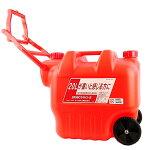 タンゲ化学カラータンク20L2段ハンドルホイール付き赤灯油缶ポリ缶ポリタンク2000GT-W3-R