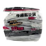 革手袋牛床皮手背縫いタイプフリーサイズ10双組AL-1010当社オリジナル