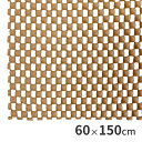 すべり止めマット ブラウン L 60×150cm 当社オリジナル