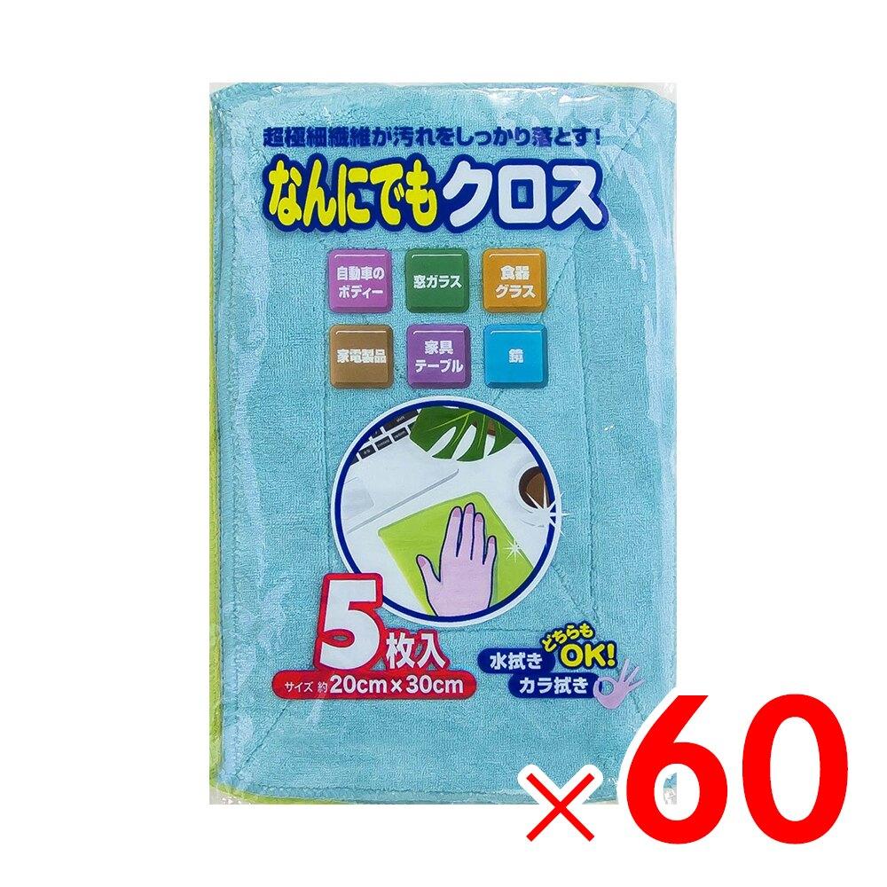 配膳用品・キッチンファブリック, ふきん・カウンタークロス  5 W-88 60