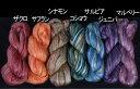 フェルトメーキングや糸紡ぎに。シルク/メリノスライバー100g【フェルト 羊毛】