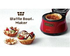 【ポイント10倍】【recolte レコルト】ワッフルボウルメーカー Waffle Bowl …