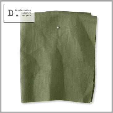 ☆☆☆☆☆【メール便可】DDintex(ディーディーインテックス)【座布団カバー】55cm×59cm※座布団中材別売 Natura(ナトゥーラ) 色:OL