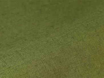 ☆☆☆☆☆【メール便可】DDintex(ディーディーインテックス)【座布団カバー】55cm×59cm※座布団中材別売 Natura(ナトゥーラ) 色:MO