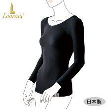 ラモナーフィットインナーラウンドネックレディース七分袖インナーシャツエアリーで暖かいパイル縫い目のないシームレス下着着心地のよい長袖ストレッチ肌着日本製