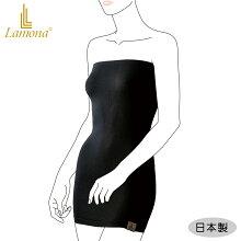 ラモナーフィットインナー腹巻ロング(ブラック)レディースボディーウォーマーパイル生地縫い目のないシームレス肌着エアリーで暖かい着心地のよいストレッチはらまき日本製