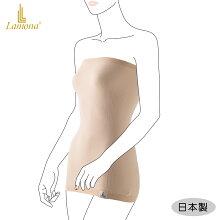 ラモナーフィットインナー腹巻ロング(ベージュ)レディースボディーウォーマーパイル生地縫い目のないシームレス肌着エアリーで暖かい着心地のよいストレッチはらまき日本製