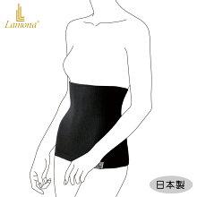 ラモナーフィットインナー腹巻ショート(ブラック)レディースウエストウォーマーパイル生地縫い目のないシームレス肌着エアリーで暖かいベリーウォーマー着心地のよいストレッチはらまき日本製