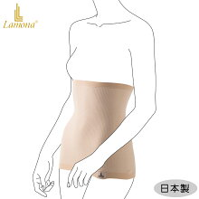 ラモナーフィットインナー腹巻ショート(ベージュ)レディースウエストウォーマーパイル生地縫い目のないシームレス肌着エアリーで暖かいベリーウォーマー着心地のよいストレッチはらまき日本製