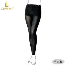 ラモナーフィットインナーボトム(ブラック)レディースインナーパンツパイル生地縫い目のないシームレス肌着エアリーで暖かい着心地のよいストレッチストッキング日本製