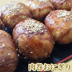 ご飯は『鳥取牛そぼろおにぎり』お肉は旨味たっぷり鳥取豚!☆お米は鳥取米きぬむすめ☆肉巻お...