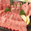 鳥取和牛オレイン55 (1.5kg)感謝セール鳥取和牛 焼肉用【送料無料】』オレイン55 最高級ロース、カルビ、オオカク、1,5キロ詰め ご贈答SS05P02dec12