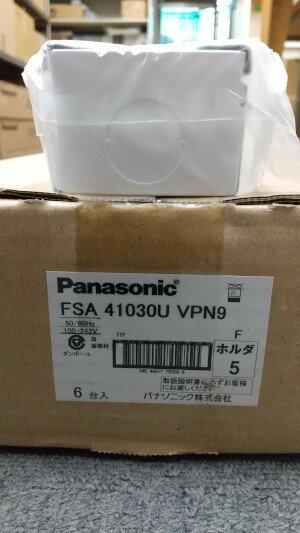 ライト・照明器具, その他  FSA41030UVPN9 6 32Hf