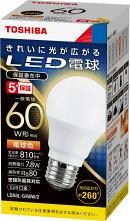 新発売\メーカー5年保証小形化/東芝LDA8L-G/60W/2電球色単品E26口金LED電球全方向タイプ配光角260度一般電球60W形相当[LDA8LG60W2]